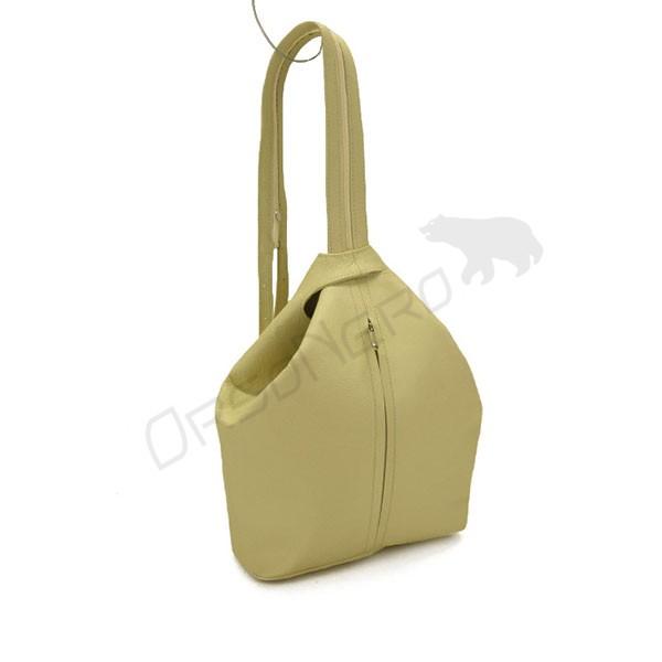 beżowa Plecako-torebka skórzana